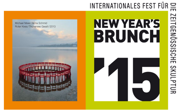 New Years Brunch 2015